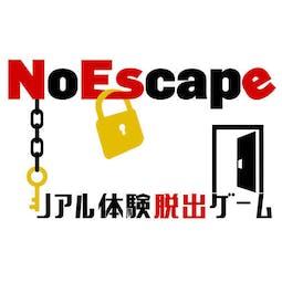 No Escape (リアル体験脱出ゲーム)